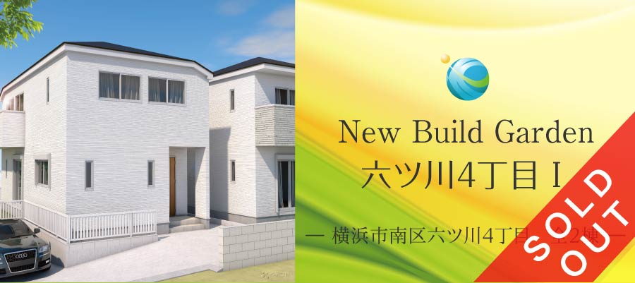 [New Build Graden 六ツ川4丁目Ⅰ] 横浜市南区六ツ川4丁目 全2棟